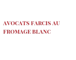 Avocats farcis au fromage blanc