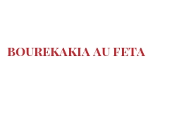 Recipe Bourekakia au Feta